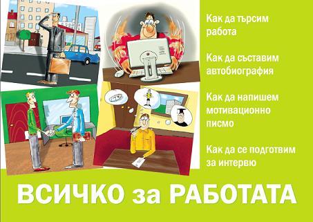 fbo lib 051107 01