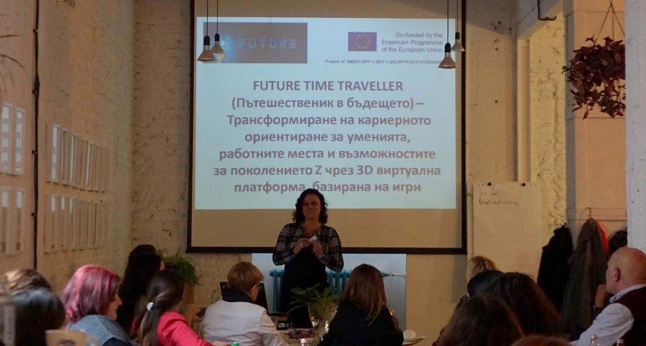 future-seminar
